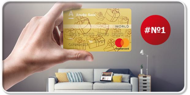 Оформление онлайн кредитной карты сбербанк