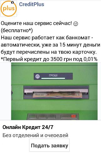 Взять кредит на киви кошелек онлайн - Онлайн заявка на кредит
