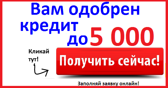 http://hcpeople.ru/wp-content/uploads/2014/01/home_chat.jpg